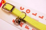 Braided elastic collar yellow