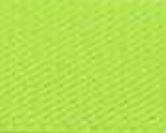 970 Lemon Polyester Woven Elastic