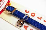 Braided elastic collar blue